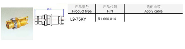 电路 电路图 电子 原理图 650_173